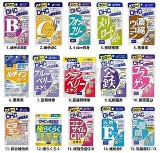 日本代購 DHC健康食品 營養補充品 維他命