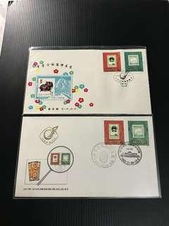 China Stamp - J99 首日封 / 纪念封 FDC / Souvenir Cover 中国邮票 1983