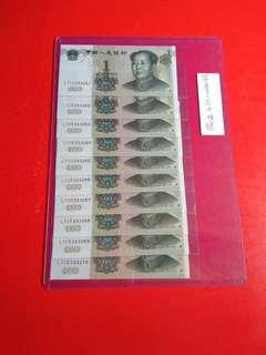 99版第五套人民幣中國人民銀行1圓10連號:L72B333261一333270