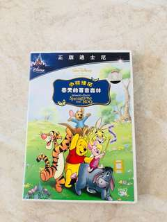 Walt Disney Winnie the Pooh Movie DVD