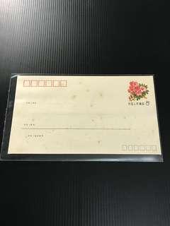 中国邮资封 花卉 压凸印刷 M1 10-7 1982年 China Prepaid Envelope