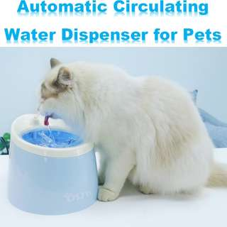 Automatic Water Dispenser with Night Light - Blue