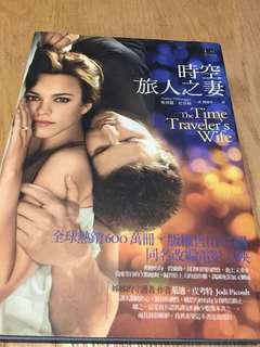 時空旅人之妻 the time traveler's wife
