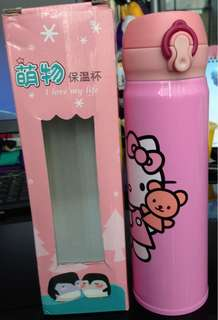 Thermos character HK