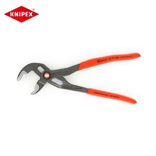 """Knipex Cobra QuickSet 10"""" pliers free delivery"""