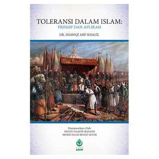 Toleransi Dalam Islam: Prinsip dan Aplikasi