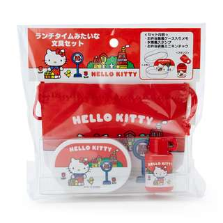 Japan Sanrio Hello Kitty Lunch Time style Mini Stationery Set