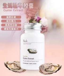 Unichi Oyster