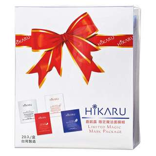 *SPECIAL* HIKARU LIMITED MAGIC MASK PACKAGE 喜凱露 限定魔法面膜組(20入)