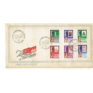 ***FDC 25 Years of Nation Building 1984 conditions of stamps and cover as in picture