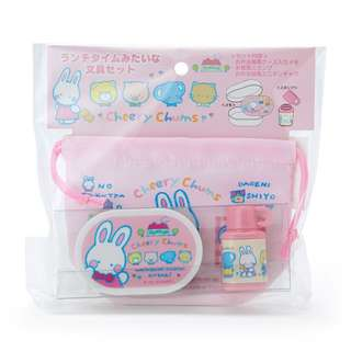 Japan Sanrio Cheery Chums Lunch Time style Mini Stationery Set