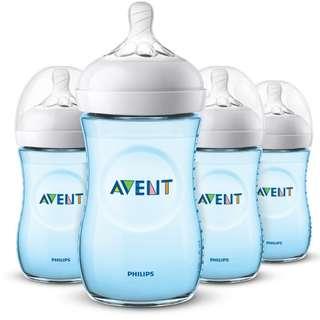 {NEW} Avent Natural Bottle 260ml - blue color