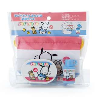 Japan Sanrio Pochacco Lunch Time style Mini Stationery Set