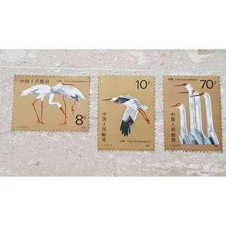 1986 China Stamp 中国邮票 T110 White Crane