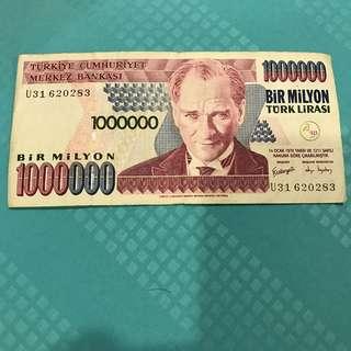 Turkish 1 million dollar