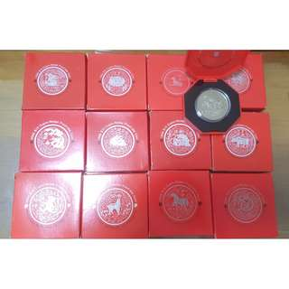 Singapore 1993-2004 2nd series Lunar Zodiac Set $10 Coin