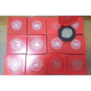 Singapore 1993-2004 2nd series Lunar Zodiac Set $10 Coin