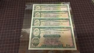 匯豐銀行 1972年 拾圓 四連號