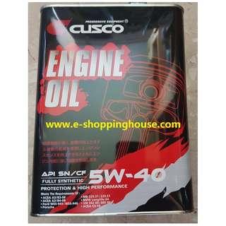 Cusco Japan 5w-40 Full Synthetic Engine Oil