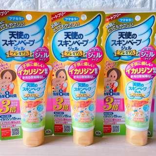 日本製Skin Vape三倍強效保濕防蚊乳(預購)