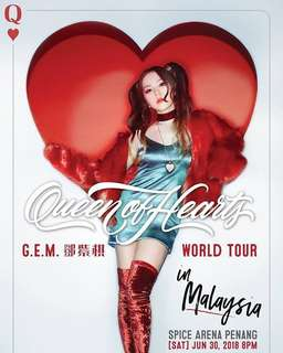 G.E.M 邓紫棋 World Tour Live Concert in Penang
