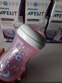 New Avent Natural RM38(exc pos)