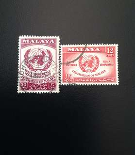 Malaya 1958 UN Economic Commission for Asia and Far East Conference, KL 2V Set Zused (0419)