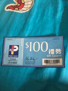 百佳現金券 $100