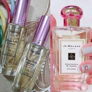 Jo Malone's HoneySuckle and Jasmine Inspired Perfume