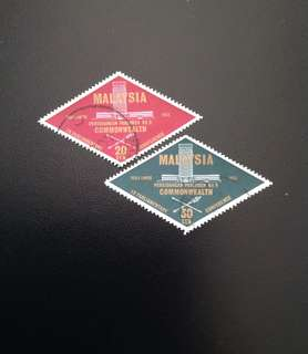 Malaya 1963 9th Commonwealth Parliamentary Conference, KL 2V Used Set (0419)
