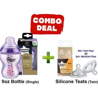 TOMMEE TIPPEE 9OZ BOTTLE AND TEATS COMBO DEALS! - PURPLE PEAR