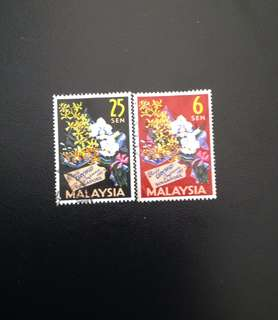 Malaya 1963 4th World Orchids Conference, Singapore  2V Used Set (0419)