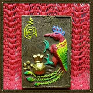 Phra salika kruba krissana