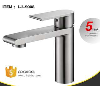 H+M Single Lever Basin Mixer For Sink