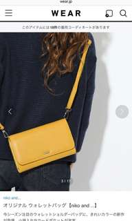 Niko and wallet bag (yellow)