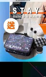 Zucca 旅行用品 收納袋