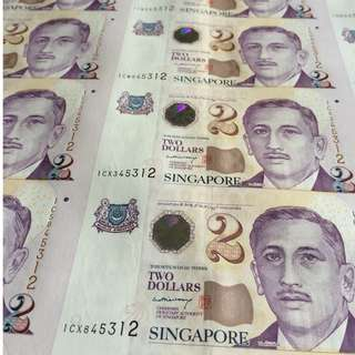 LHL 60 Uncut Sheet $2 Portrait 100 Sheets Only Singapore