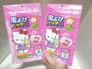 BRAND NEW!! BUNDLE SALE!! FROM JAPAN!! 100% AUTHETNIC HELLO KITTY MOSQUITO REPELLENT STICKER X24 PIECE/PACK, LAST UP TO 12HRS! FOR KIDS/ ADULTS FOR OUTDOOR  👪  ACTIVITIES: PICNIC!! PROTECT UR LITTLE ONES & U!! SUPER KAWAII!! PRICE INCLUDE NM POSTAGE!!
