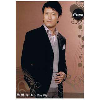 014-TVB POST CARDS-MIU KIU WAI-苗僑偉