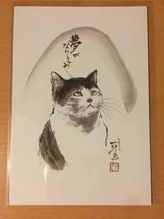 日系黑貓名信片