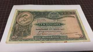 匯豐銀行 大綿胎 1947年 拾圓
