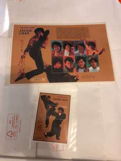 Action king Jackie Chan stamps 郵票