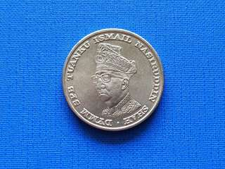 Malaysia First Series Commemorative $1 Coin