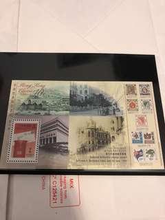 Hong Kong classic series 10 香港郵票
