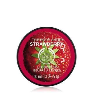 Repriced: The Body Shop Strawberry Lip Balm