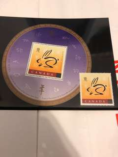 Canada year of rabbit 1995 stamps