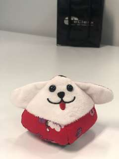 Dog Stuffy - FIVE STONES SET