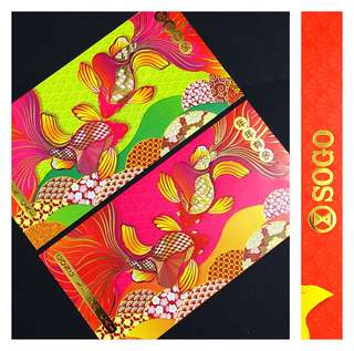 Striking Red Packets (Set of 4)