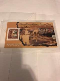 Hong Kong classic series 6 香港郵票