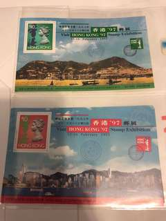 Set of 2 Hong Kong 97 stamp exhibition 香港通用郵票